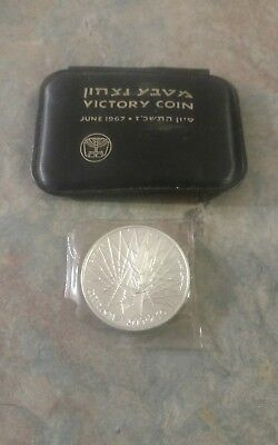 Israel 1967 Six Day War Victory Coin - Uncirculated