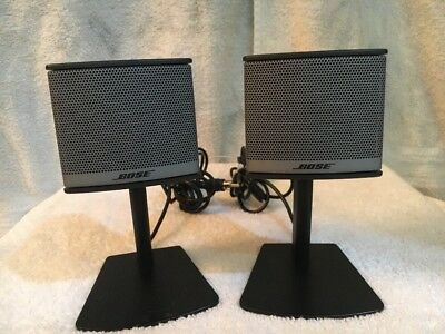 Bose Companion 3 Series II Computer Speakers only