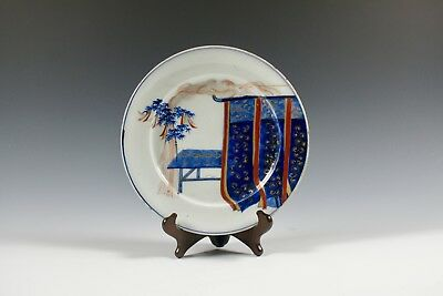 Striking Japanese Meiji Period Fukugawa Porcelain Plate Imari Blue And White