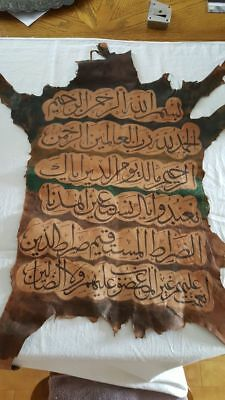 Antique Islamic Hand Made Caligraphy on Leather Syrian Ottoman Mamluk