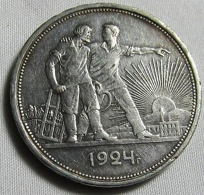 Russia 1924 Silver Rouble