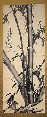"Large Japanese Hand Painted Scroll ""bamboo"" Meiji Period No Reserve"