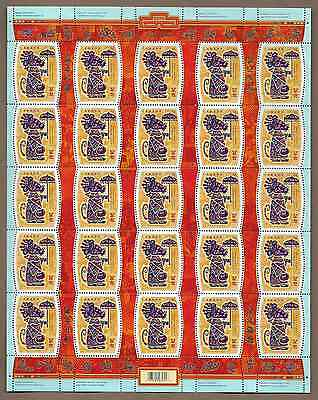 Canada - Full pane of 25 - 2008, Lunar / Chinese New Year of the Rat #2257 - MNH