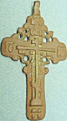 Cross: 17Th - 18Th Century Imperial Russian Bronze Cross Pendant With Text