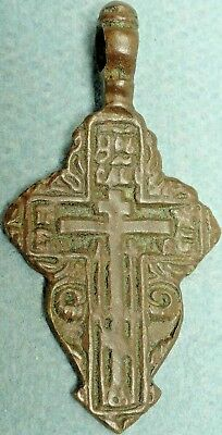 Cross: 17Th - 18Th Century Imperial Russian Bronze Pendant Cross With Text