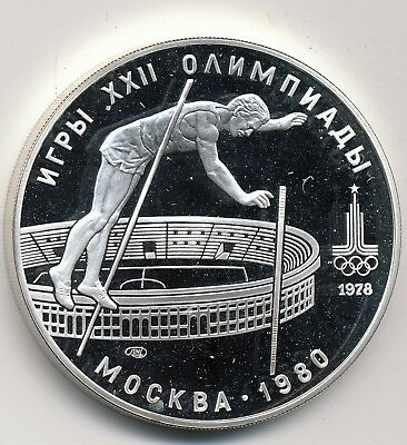 1978 Proof Ussr 10 Roubles, Pole Vaulting, Silver Coin - Y #161