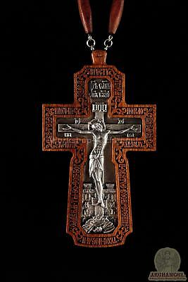 Russian Orthodox Pectoral Cross Priestly Carved Wooden Crucifix Copper Silver