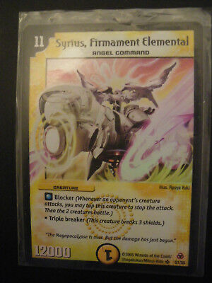 Duel Masters Trading Card Syrius, Firmament Elemental Foil Mint
