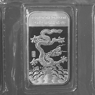 2012 Year of The Dragon 1 Troy oz .999 Fine Silver Bar Uncirculated SEALED