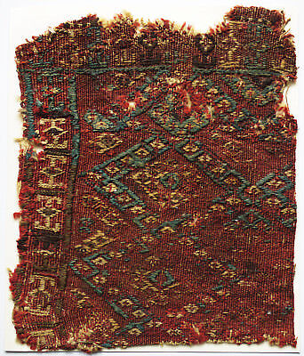 13-15C Antique Textile Fragment -Carpet, Dyeing and Weaving, Kilims