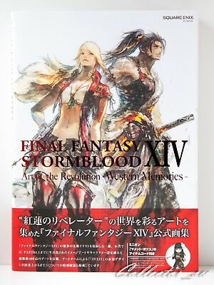 3 - 7 Days | Final Fantasy XIV Stormblood Art of Revolution Book + Minon Code