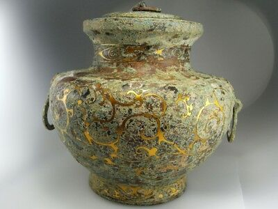 ARCHAIC Pure Gold Inlay Bronze Gui Western Han Dynasty 200 BC Vessel Chinese