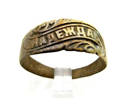 Post Medieval Soldiers Rememberance Ring - Rare Wearable Artifact - C342