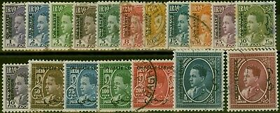 Iraq 1934 set of 18 SG0190-0207 Fine Used