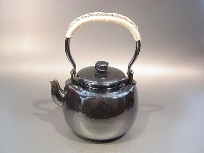 Japanese Antique KANJI old silver bottle Tea Kettle teapot Chagama 010