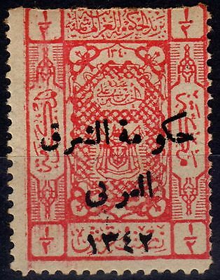 Transjordan 1924 1/2a Dp Rose-Red SG127a Mint Un-Priced by Gibbons