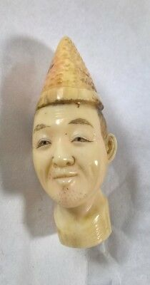 Antique 18th 19th c Chinese carved bovine bone head chess piece?