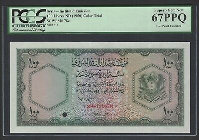 Syria 100 Lira 1950 First Issue P78ct Color Trial Specimen Uncirculated