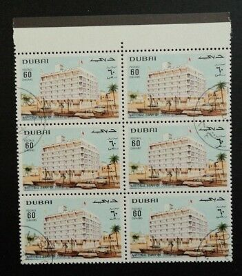 Block of 6  issue DUBAI - MINT NEVER HINGED / cancelled 1970