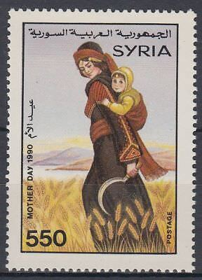 Syrien Syria 1990 ** Mi.1776 Muttertag Mother's Day