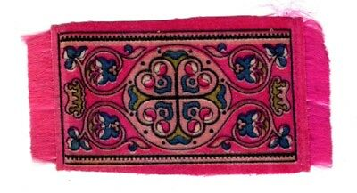 DOLLHOUSE  MINIATURE CIRCA 1910 VINTAGE FRINGED TAPESTRY RUG 2 By 4 Pink Blue