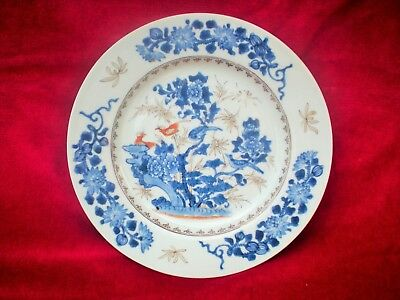 Fine 18th Century Antique Chinese Hand Painted Porcelain Plate