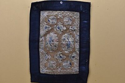 Fine Chinese Antique Qing Dynasty Childs Textile Sleeve Panel