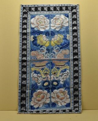 Beautiful Chinese Antique Qing Dynasty Forbidden Stitch Sleeves