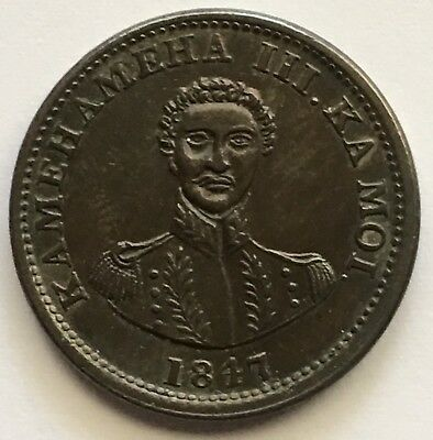 1847 Kingdom of Hawaii Copper One Cent Coin Only 100,000 Minted (S403)