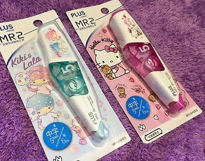 2018 Hello Kitty Little Twin Stars MR2 Correction Tape PLUS White Out New Design