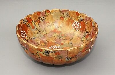 Outstanding 19th Century Satsuma Bowl Millefiore Design