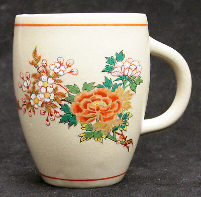 Vintage Japanese Satsuma Mug Cup Flowers Signed 1920's - 1950's Tea Pottery Old