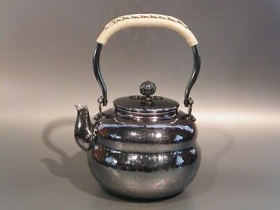 Japanese Antique KANJI old silver bottle Tea Kettle teapot Chagama 037