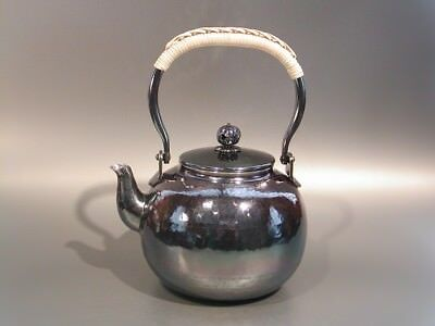 Japanese Antique KANJI old silver bottle Tea Kettle teapot Chagama 039