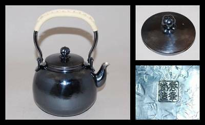 Japanese Antique KANJI old silver plating bottle Tea Kettle teapot Chagama 041
