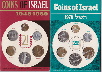 5 Israel Mint/Uncirculated Sets.  1968, 1969, 1970, 1979 & 1981