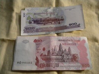 Cambodia Banknote Lot of 2