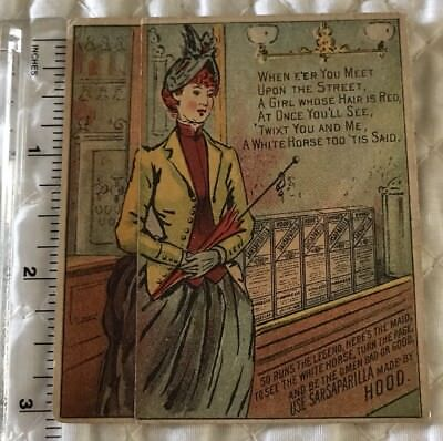Hood's Sarsparilla 1887 Victorian Trade Card Opens Up