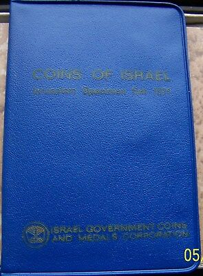 1971 Israel Official Coins 2 different Sets, Uncirculated, Excellent