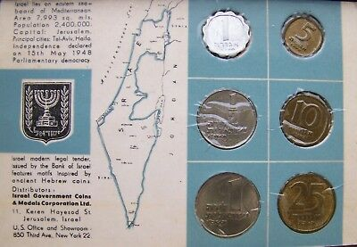 1963 Israel Official Coins Set, Uncirculated, Excellent