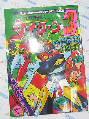 anime daitarn 3 large size art book vintage japan super robot wars