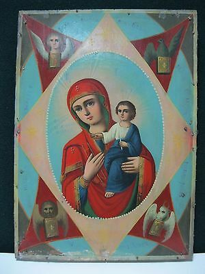 BURNING BUSH Old Russian Empire Orthodox hand painted Wooden Icon 290x210mm