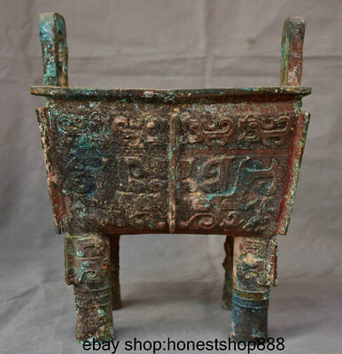 """12"""" Old Chinese Bronze Ware Dynasty Dragon Beast Handle Incense Burner Ding"""