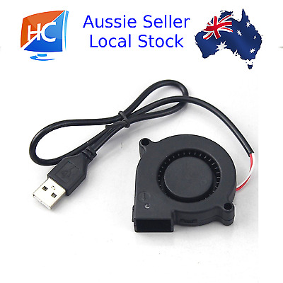 Brushless Cooling Blower Fan 50mm x 50mm x 15mm 5V USB - Aussie Seller
