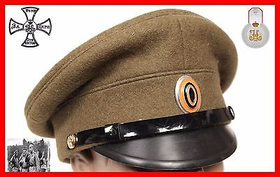 Russia Imperial army wool Cap marching HIGHT officers RIA 1910 WW1 High quality