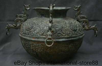"17.2"" Old Chinese Bronze Ware Dynasty Palace 4 Dragon Ear Handle Drinking Vessel"