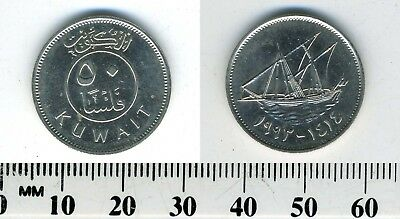 Kuwait 1993 (1414) - 50 Fils Copper-Nickel Coin - Dhow with sails