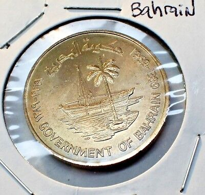 1969 Bahrain 250 Fils Coin In High Grade Uncirculated