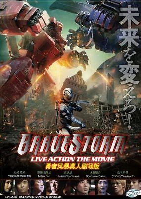 DVD Anime Brave Storm Live Action The Movie English Subtitle Free Shipping