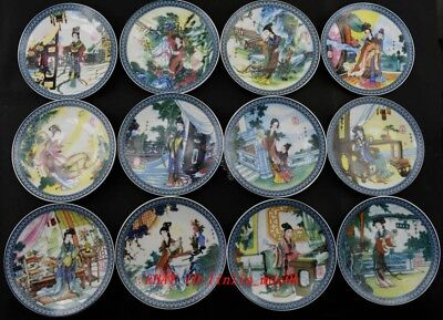 Collectible Decorated Old Handwork Porcelain Painted HongLou 12 Belle Plate